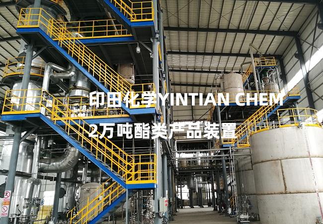 乙酰柠檬酸三丁酯ATBC (Acetyl tributyl citrate)