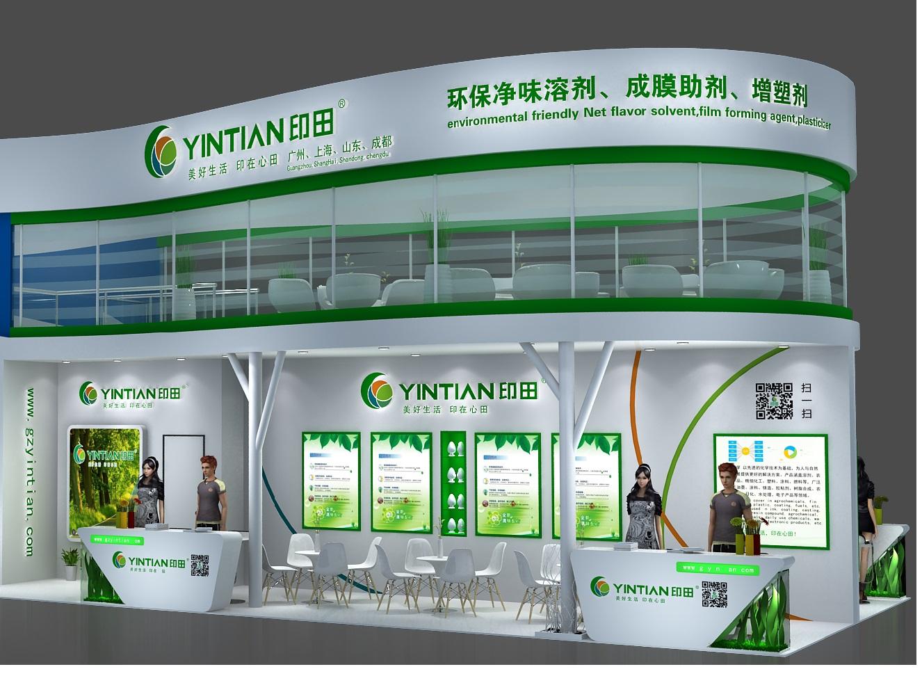 净味双酯非VOC成膜助剂YT-300